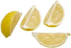 【食品サンプル・果物・野菜・フルーツ・ベジタブル】カットレモン(4ケ/パック)(ソフトタッチ)(BC付)