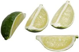 【食品サンプル・果物・野菜・フルーツ・ベジタブル】カットライム(4ケ/パック)(ソフトタッチ)(BC付)
