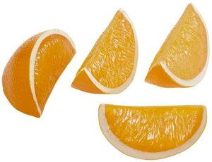 【食品サンプル・果物・野菜・フルーツ・ベジタブル】カットオレンジ(4ケ/パック)(ソフトタッチ)(BC付)