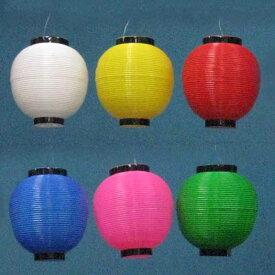 【お祭り・ポリ提灯】ポリエチレン製  八 寸提灯(ベタ)(丸型) 50個
