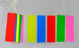 【七夕飾り・飾り・小物】ビニール短冊 1袋=50枚入り 9×30cm ひも付き