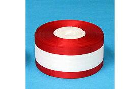 【テープカット・式典・オープニング・セレモニー】36mm 布製・紅白記章テープ