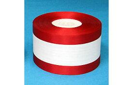 【テープカット・式典・オープニング・セレモニー】48mm 布製・紅白記章テープ