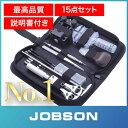 【 15点セット 】 時計工具 セット PRO 電池交換 / ベルト調整 JB1150 取扱説明書 [メ...