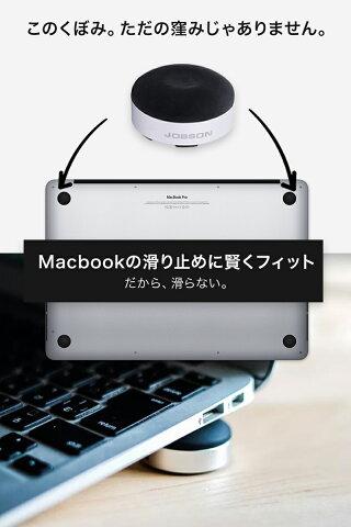 【楽天ランキング第1位獲得】ノートパソコンスタンド折りたたみPCスタンドコンパクト軽量持ち運び(JOBSON)ノートPCスタンドmacbookpro放熱冷却軽量台ノートPCJB435