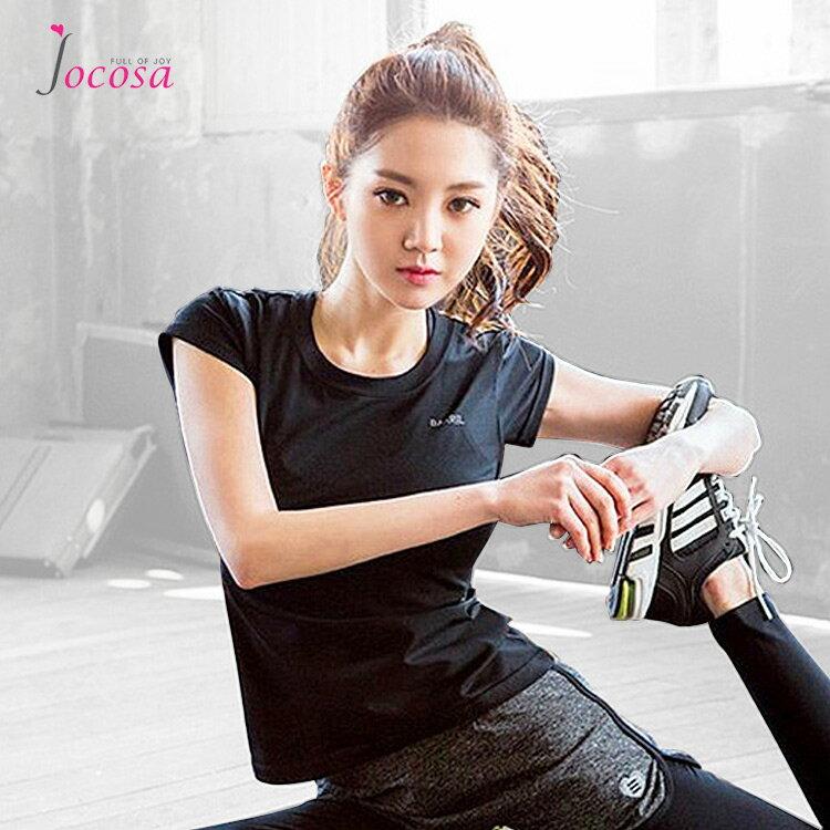 スポーツウェア Tシャツ 半袖 ランニングウェア トップス レディース ランニング ヨガ ジム ブラック 黒 送料無料 JOCOSA 即納8710