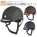 乗馬ヘルメットプロテクター乗馬帽帽子EQULIBERTAイージスダイヤル調整ヘルメット乗馬用品馬具