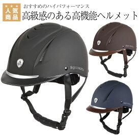 乗馬 ヘルメット プロテクター 乗馬帽 帽子 EQULIBERTA イージス ダイヤル調整ヘルメット 乗馬用品 馬具
