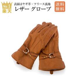 【ポイント5倍】乗馬 グローブ 手袋 送料無料 JACSON カリエ レザー グローブ 乗馬用品 馬具