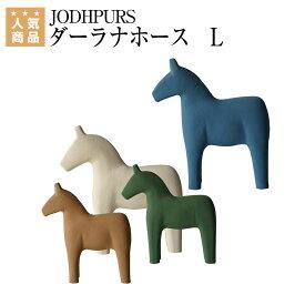 乗馬 雑貨 JODHPURS ダーラナホース L 乗馬用品 馬具
