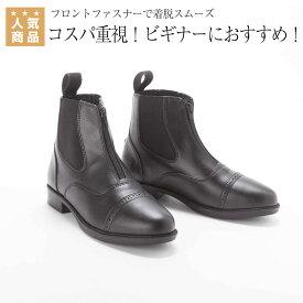 【送料無料】 オリジナル合皮ショートブーツ レディース メンズ ジュニア 男女兼用 合皮 フロントファスナー 22.0cm 〜 27.5cm