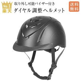 乗馬 ヘルメット 送料無料 プロテクター 乗馬帽 帽子 送料無料 Covalliero(カバリエロ)ニューロン ダイヤル調整 ヘルメット 乗馬用品 馬具