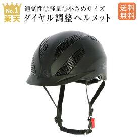【月間優良ショップ】乗馬 ヘルメット プロテクター 乗馬帽 帽子 送料無料 Covalliero エキサイト ダイヤル調整 ヘルメット 乗馬用品 馬具
