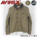 Avirex 6172135 350