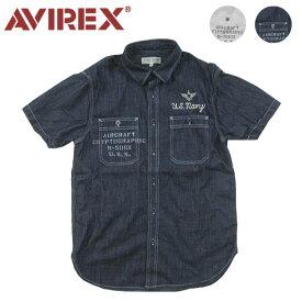 AVIREX アビレックス 半袖 ワークシャツ TB S/S DENIM WORK SH 6185099