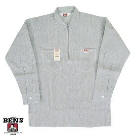 ベンデイビス 長袖ハーフジップシャツ 米国製 ヒッコリーストライプ BDUS-208