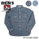 BEN DAVIS ベンデイビス ダンガリーシャツ 長袖ワークシャツ SH-6780100「ベンデイビストップス 長袖 BEN DAVIS」