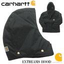 Carhartt 102364 350