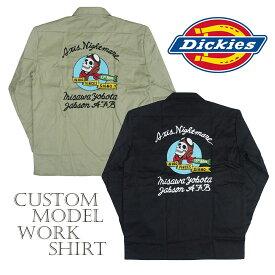 Dickies ディッキーズ 刺繍カスタムモデル ワークシャツ