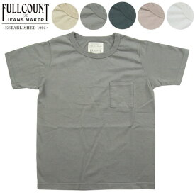 FULLCOUNT フルカウント BASIC POCKET TEE ベーシックポケット Tシャツ 2018 5805P