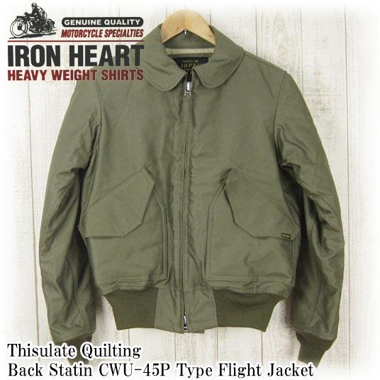IRON HEART アイアンハート シンサレート キルティングバックサテンCWU-45Pタイプ フライトジャケット IHM-13