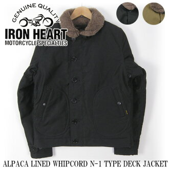 IRON HEART iron hearts alpaca wool deck jacket ALPACA LINED WHIPCORD n-1 TYPE DECK JACKET IHM-14 2016 winter models