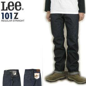 Lee 101Z ストレート リンス ジーンズ リーライダース LM5101-500