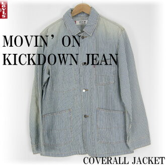 "Levi's stripe coverall jacket MOVIN ' ON KICKDOWN JEAN ""men/tops/outer/work/jacket/coveralls."