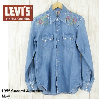 提出在土耳其 1955年模型 levi 's 牛仔裤和李维斯李维斯复古服装 LVC 锯齿 / 牛仔衬衫绣模型莫 07205 0026 (男子上衣 / 长套筒 / 西方衬衫和李维斯 / 休闲 / 休闲)