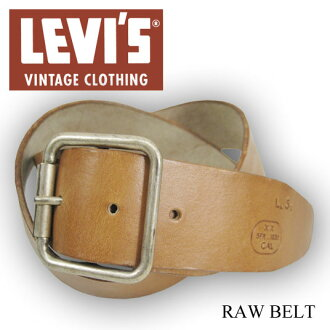 Levi's vintage leather belt RAW BELT made in Italy LEVI's VINTAGE CLOTHING 03260-0001 (men / belts / leather and buckle removable)