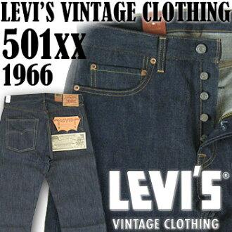 Levi's 和 Levi's 501 XX 葡萄酒 (葡萄酒) 66501-0008 刚性 501 1966年模型美国提出刚性男子/裤/牛仔裤/李维斯