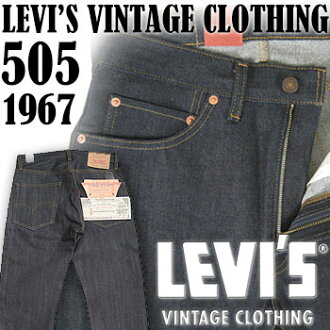 LEVI's VINTAGE CLOTHING Levi's vintage clothing (vintage) 505 LVC 1967 model rigid Turkey-67505-0217 ( men/bottoms/jeans / not washing / raw denim/closure / paper patch red Selvage denim )