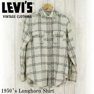 """LVC 1950 的 Longhorn t 恤李维斯老式服装 LV-67456-0001""""男子上衣 / 长套筒 / / 西方衬衫 / 羊毛 / 检查模式 / 秋/冬。"""