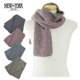 ニューヨークハット NEW YORK HAT & CAP Co. マール スカーフ Marl Scarf 4693