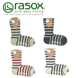rasox ラソックス コットンボーダー・クルー ソックス CA130CR01