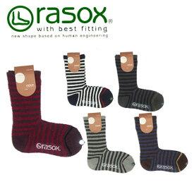 rasox ラソックス ソフトタッチ・ボーダー ソックス CA132CR01
