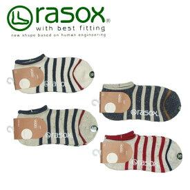 rasox ラソックス コットンボーダー・ロウ ソックス CA141SN01