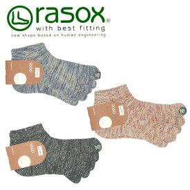 rasox ラソックス FFノット ミックス・ロウ ソックス CA161AN01