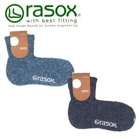 rasox ラソックス ヤーンダイ・ミッド ソックス CA170LC01