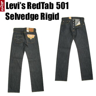 Levi's / Levi's 501 Levi's red tab jeans 00501-1165 (men / bottoms / jeans / Levis / casual / casual /Levis) original button fly straight Selvage rigid