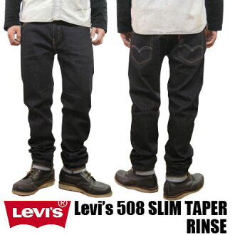 Levi's 508 テーパードスリム 冲洗拉伸 Levi's 经典超薄锥度 LV-00508-0117年 !免费下摆了 !