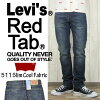 Levi's Levis 511 slim fit cool fabric CLASSIC SKINNY 04511-1164 (men / bottoms / jeans / denim / slim fit / closure / absorbing sweat drying / casual / casual /Levis)