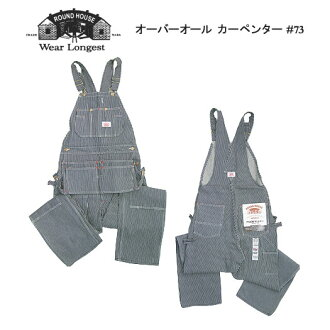 Roundhouse Round House bib overalls, Carpenter # 73