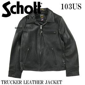 ショット Schott トラッカー レザージャケット TRUCKER LEATHER JACKET 103US