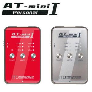 【送料無料】AT-mini personal 1【ポータブル・マイクロカレント】【メンテナンス】【コンディショニングケアケア】