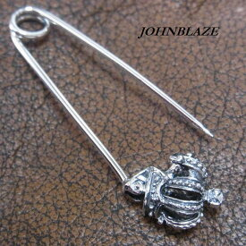 シルバー925製 銀の安全ピン クリップ 王冠 クラウン 手芸 キーホルダー ジョイントパーツ