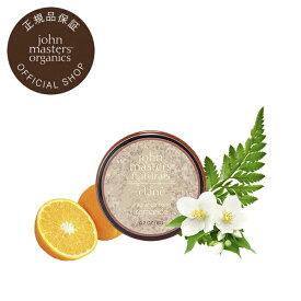 【公式】ジョンマスターオーガニック John Masters Organics フレグランスバーム ロマンス