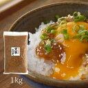 大容量でお買い得!【黒豚みそ 1kgパック】鹿児島の美味しいご飯のおとも!素朴で甘い味付けが美味しい!【メール便送料無料】