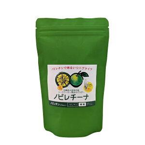 沖縄県大宜味村産シークヮーサー果皮パウダーノビレチーナ(スティック1g×30包)