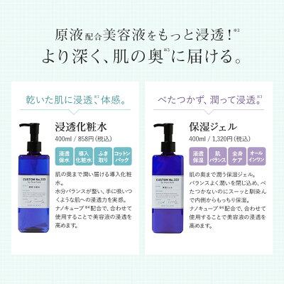 濃密ヒアルロン酸カスタムナンバートリプルスリーベーシック原液美容液敏感肌低刺激スキンケア20mL